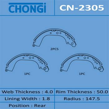 Колодки барабанные CHONGI R-1064. (CN-2305)