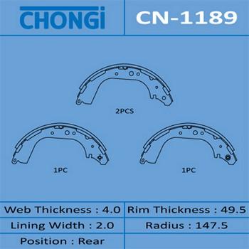 Колодки барабанные CHONGI R-2055. (CN-1189)
