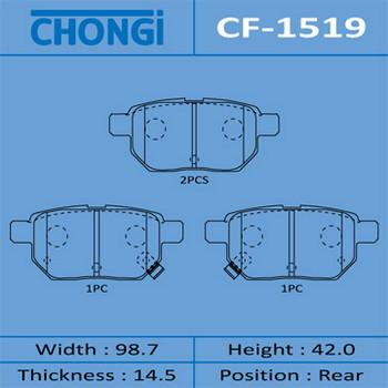 Колодки дисковые CHONGI AN- front. (CF-1519)