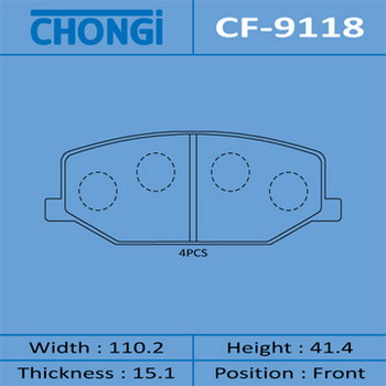 Колодки дисковые CHONGI AN-129 front. (CF-9118)