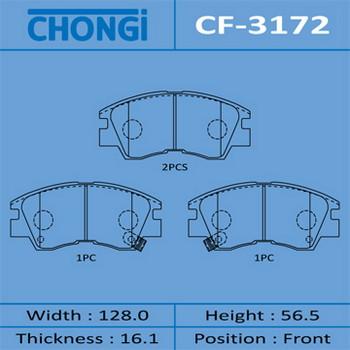 Колодки дисковые CHONGI AN-233K front. (CF-3172)