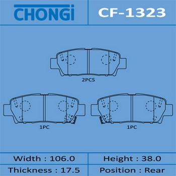 Колодки дисковые CHONGI AN-403K rear. (CF-1323)