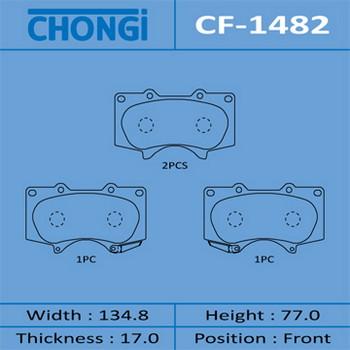 Колодки дисковые CHONGI AN-690 front. (CF-1482)