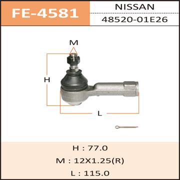Наконечник рулевой тяги FIXONE B14, B15, Y10, Y11 2WD. (FE-4581)