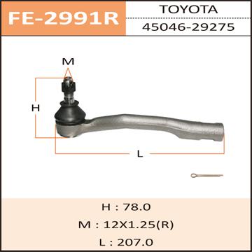 Наконечник рулевой тяги FIXONE CALDINA/ ST190G RH. (FE-2991R)