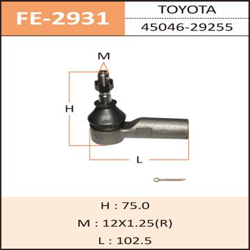 Наконечник рулевой тяги FIXONE CALDINA/AZT246W. (FE-2931)