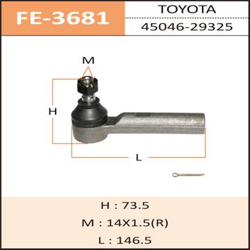 Наконечник рулевой тяги FIXONE KCH14#, LXH4#, RCH4#. (FE-3681)