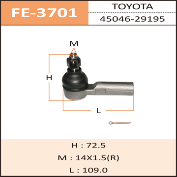 Наконечник рулевой тяги FIXONE LITEACE/ CM4#, YM4#. (FE-3701)