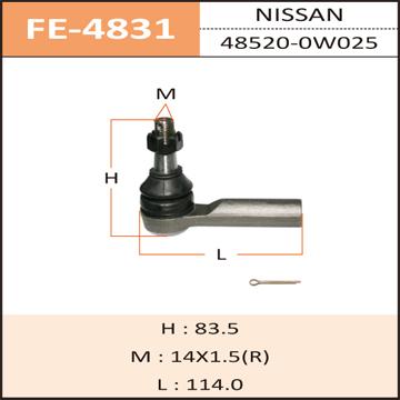 Наконечник рулевой тяги FIXONE TERRANO/ R50. (FE-4831)