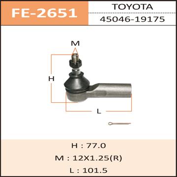 Наконечник рулевой тяги FIXONE VITZ/ NCP13. (FE-2651)