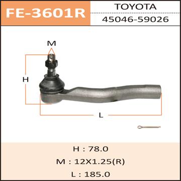 Наконечник рулевой тяги FIXONE YARIS/ SCP10L RH. (FE-3601R)