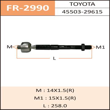 Рулевая тяга FIXONE CORONA,CELICA/ ST19#, AT19#, CT19#. (FR-2990)