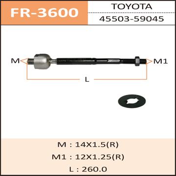 Рулевая тяга FIXONE PLATZ/ NCP12, NCP16, SCP11. (FR-3600)