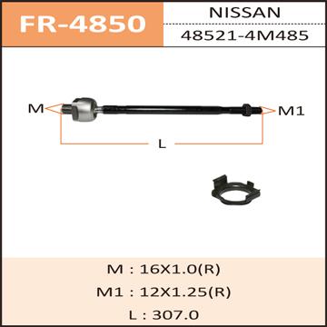 Рулевая тяга FIXONE SUNNY/ B15. (FR-4850)