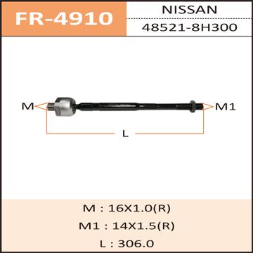 Рулевая тяга FIXONE X-TRAIL/ T30. (FR-4910)