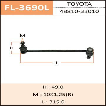 Стойка стабилизатора (линк) FIXONE front HARRIER/ SXU10W LH. (FL-3690L)
