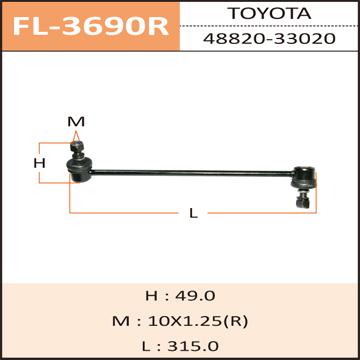 Стойка стабилизатора (линк) FIXONE front HARRIER/ SXU10W RH. (FL-3690R)