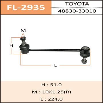 Стойка стабилизатора (линк) FIXONE rear HARRIER/ MCU10W. (FL-2935)