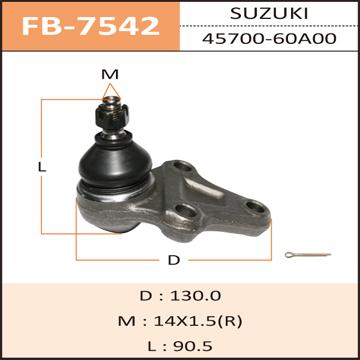 Шаровая опора FIXONE front low ESCUDO TA01. (FB-7542)