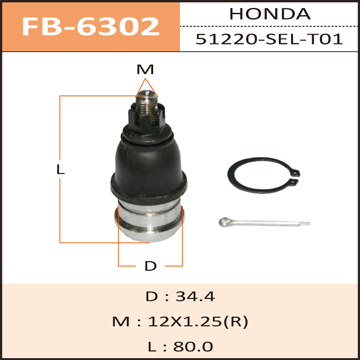 Шаровая опора FIXONE front low HR-V, JAZZ. (FB-6302)