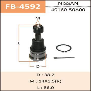 Шаровая опора FIXONE front low NISSAN B12#,P10#,N13#,HNB12, FNB12, B14#, B15. (FB-4592)