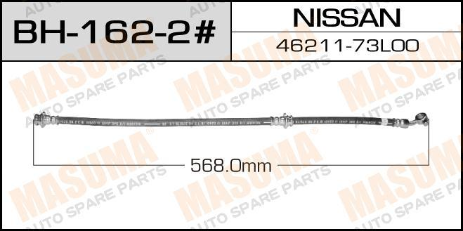 Шланг тормозной  Masuma  N- /front/ Cefiro A31, Laurel C33 RH. (bh-162-2)