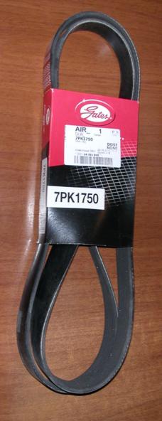 Поликлиновой ремень 7PK1750 (8653-10566). Gates