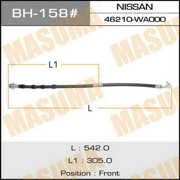 Шланг тормозной  Masuma  N- /front/ Prairie M12, Avenir W11 RH. (BH-158)