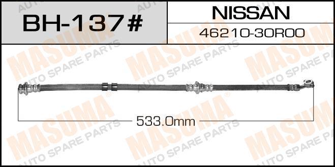 Шланг тормозной  Masuma  N- /front/ Prarie M11снят. (bh-137)