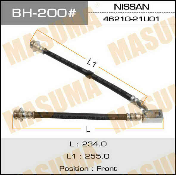 Шланг тормозной  Masuma  N- /front/ Skyline R33 RB25DET RH IN снят. (bh-200)