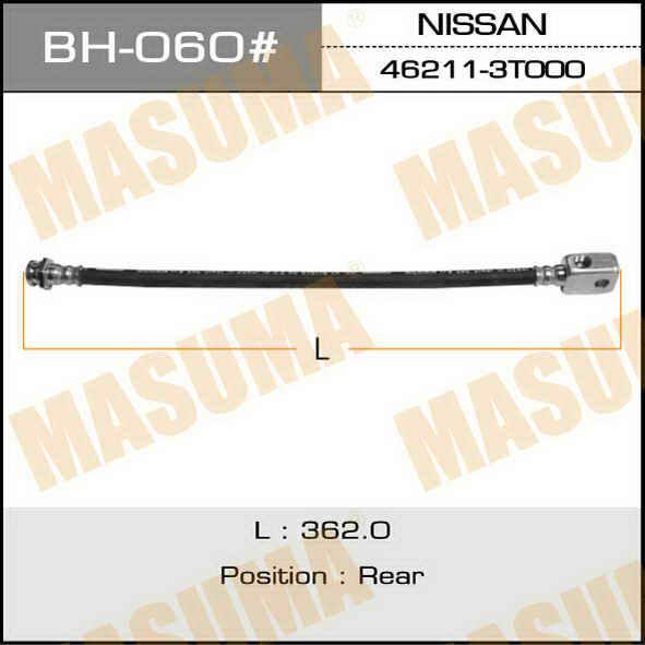 Шланг тормозной  Masuma  N- /rear/ Atlas F22, F23 4WD central (уп.130шт). (BH-060)