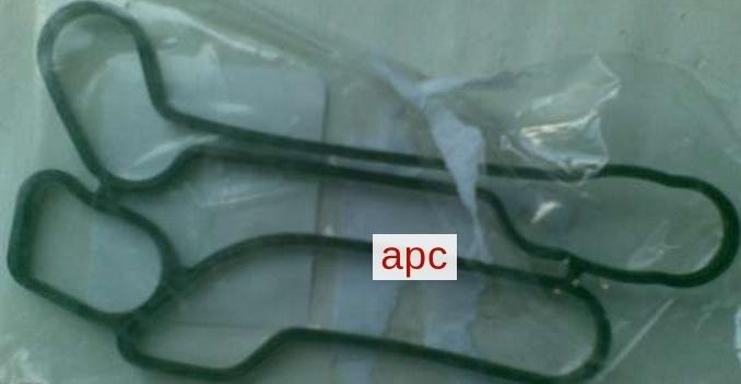 Кольцо маслопровода уплотнительное. DAEWOO (55354071)