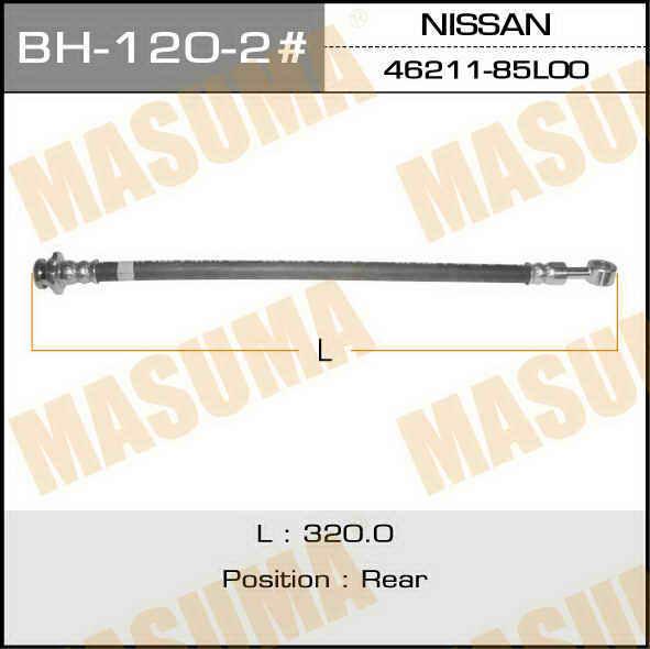 Шланг тормозной  Masuma  N- /rear/ Laurel C33, Cefiro A31 LH. (bh-120-2)