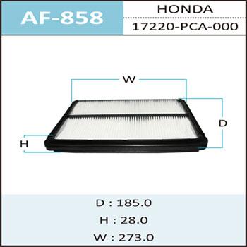 Воздушный фильтр A-858 HEPAFIX. (AF-858)