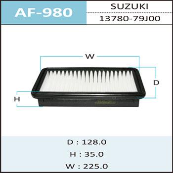Воздушный фильтр A-980 HEPAFIX. (AF-980)