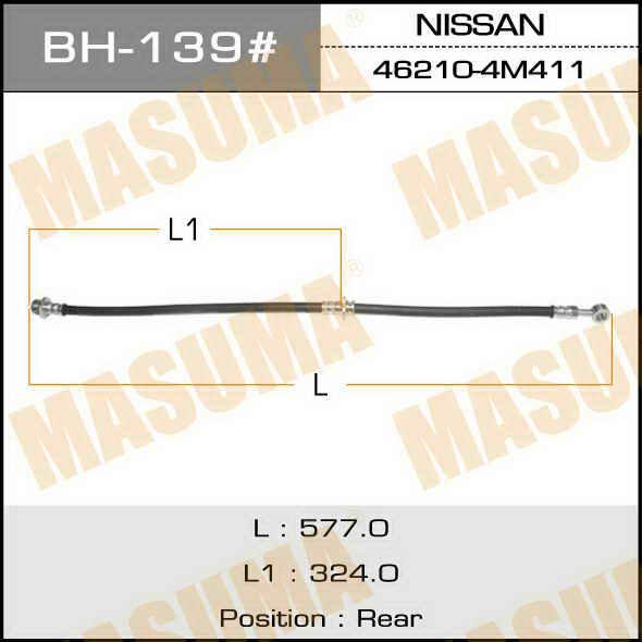 Шланг тормозной  Masuma  N- /rear/ Sunny B15 SR18VE RH. (BH-139)