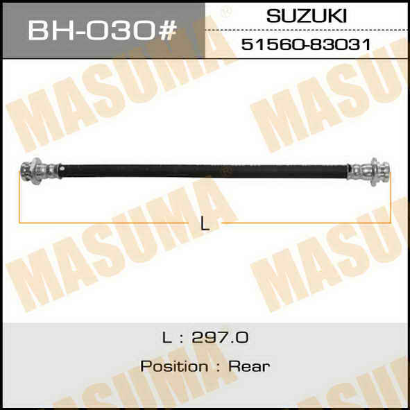 Шланг тормозной  Masuma  Sz- /rear/ Escudo central (уп.150шт). (BH-030)