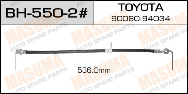 Шланг тормозной  Masuma  T- /front/ Avalon MCX10 LH снят. (BH-550-2)