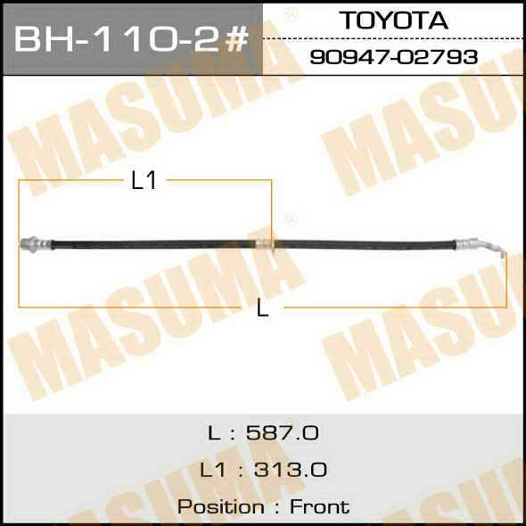 Шланг тормозной  Masuma  T- /front/ Camry/Vista CV/SV4# LH. (BH-110-2)