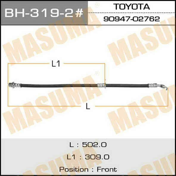 Шланг тормозной  Masuma  T- /front/ Celica ST202, ST203 LH снят. (bh-319-2)
