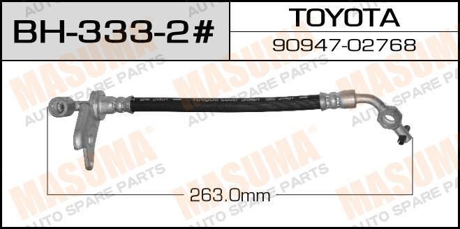 Шланг тормозной  Masuma  T- /front/ Celica ST205 LH. (bh-333-2)