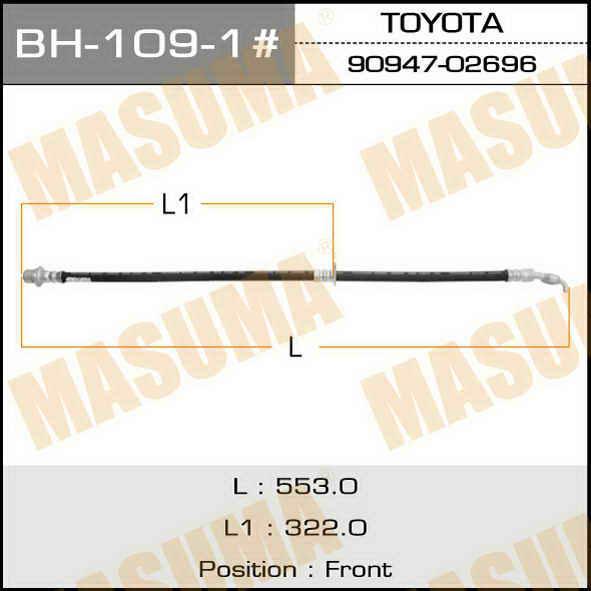 Шланг тормозной  Masuma  T- /front/ Corona, Carina, Caldina #T19#,#T21# LH. (BH-109-1)
