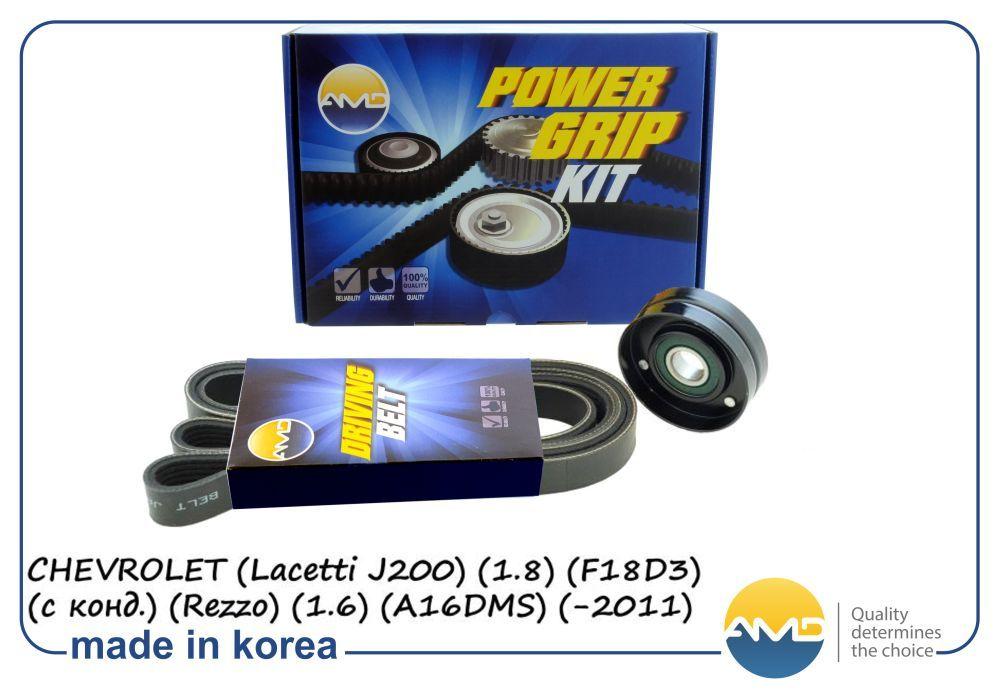 Комплект ремня приводного (ремень+ролик) с конд. KITBR119 \AMD. CHEVROLET Lacetti (1.8) (F18D3). (AMD.KITBR119)
