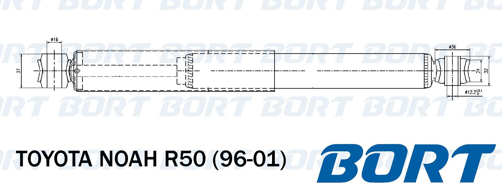 Амортизатор газомасляный задний. BORT (G11238256)