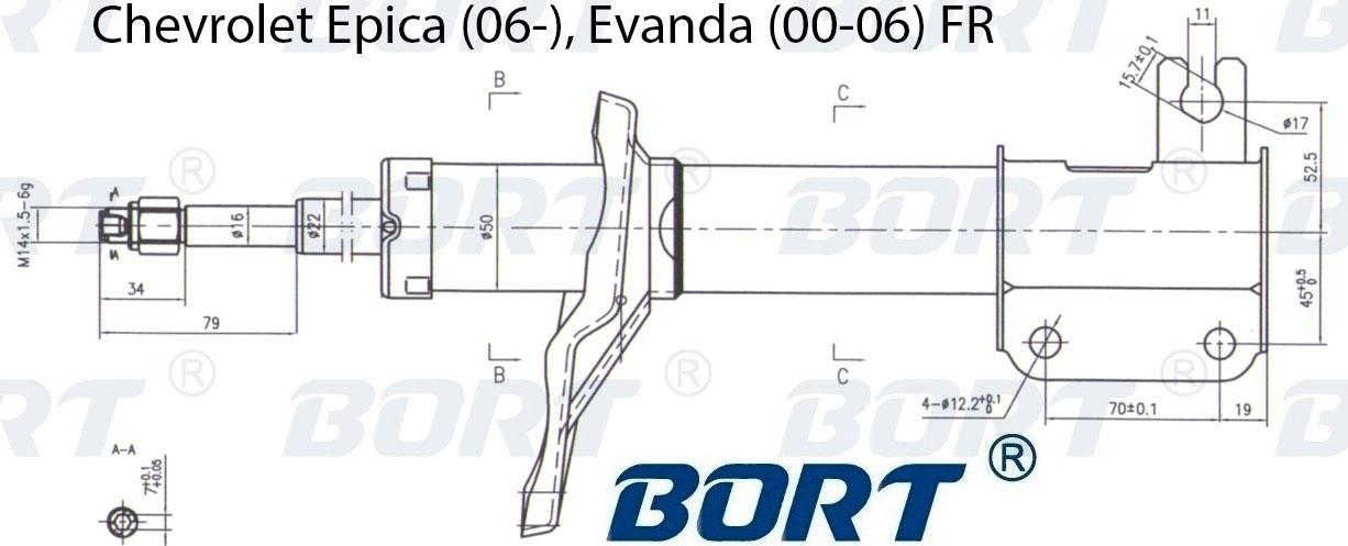 Стойка амортизационная газомасляная передняя правая. BORT (G22250197R)