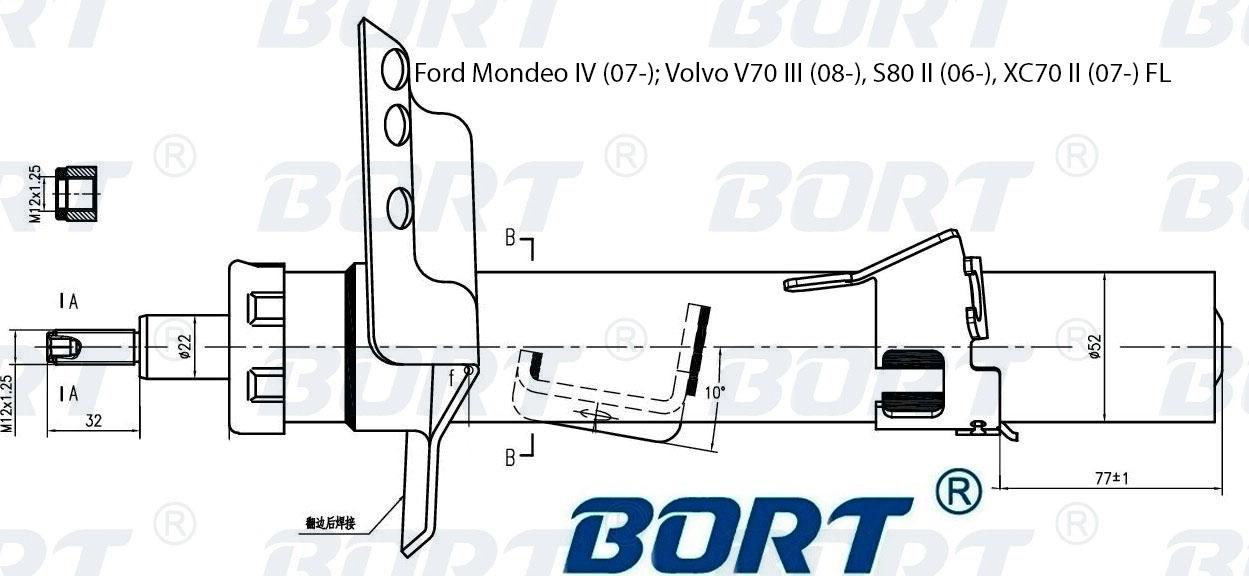 Стойка амортизационная газомасляная передняя левая. BORT (G22252042L)