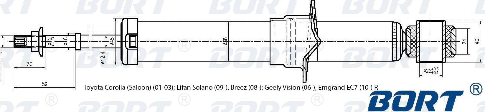 Амортизатор газомасляный задний. BORT (G41238071)