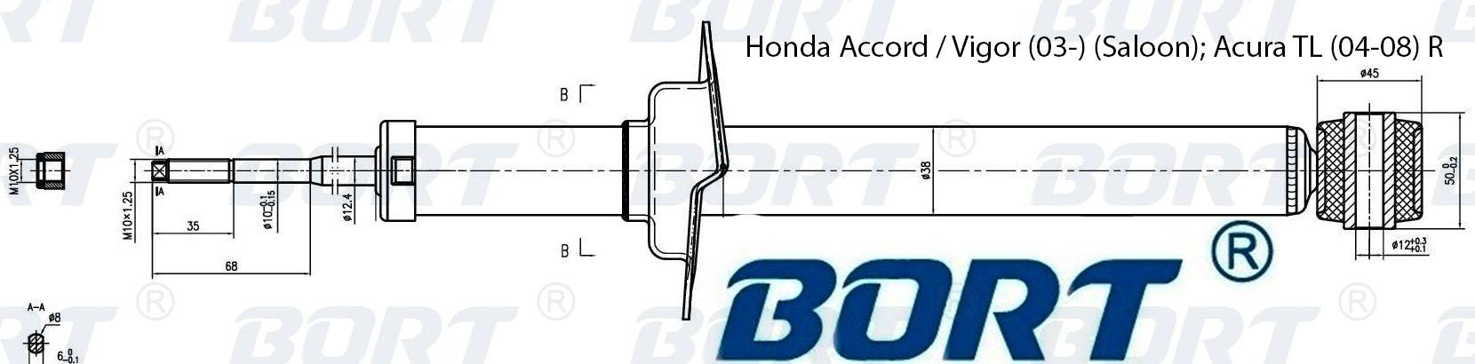 Амортизатор газомаслянный задний. BORT (G41238121)