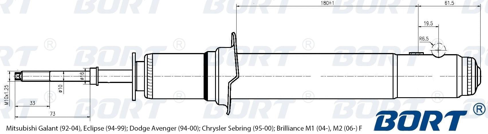 Стойка амортизатора передняя газомаслянная. BORT (G41245008)