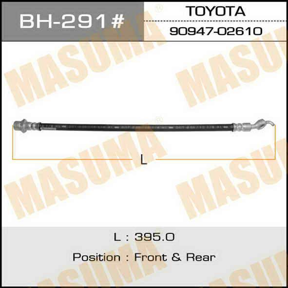 Шланг тормозной  Masuma  T- /front/ Mark II, Chaser, Cresta ##X90,91, ##X100, 101. (BH-291)